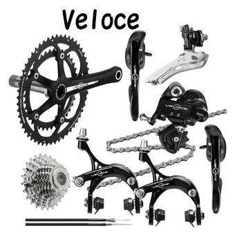 Campagnolo-Veloce-groupset.jpg
